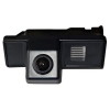 CAMARA VISION TRASERA CON LENTE CCD Y NTSC Mercedes VIANO Ref:CTC-65 - CAMARA VISION TRASERA CON LENTE CCD Y NTSC Mercedes VIANO (2004 - 2011) Ref:CTC-65