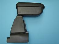 REPOSABRAZO SEAT IBIZA DE 1993 A 1999 - REPOSABRAZO SEAT IBIZA DE 1993 A 1999 ARTICULO NUEVO. TAPIZADO EN TELA NEGRA